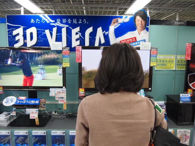 2010プロ野球 013.JPG