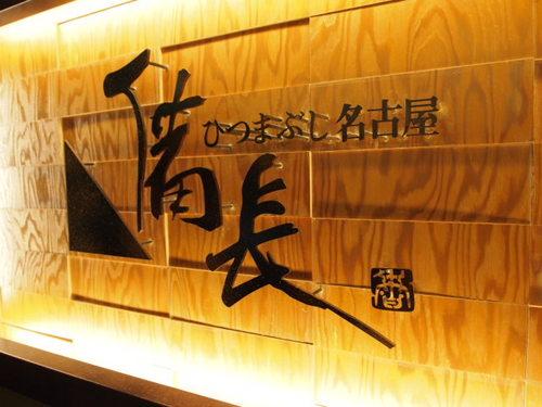 2010GS名古屋 004.JPG