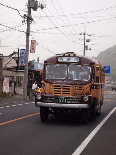 2011 広島 宮島 023.JPG