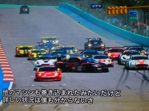 2011 FIA 001.JPG