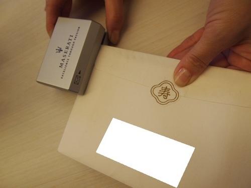 2011 招待 001.JPG