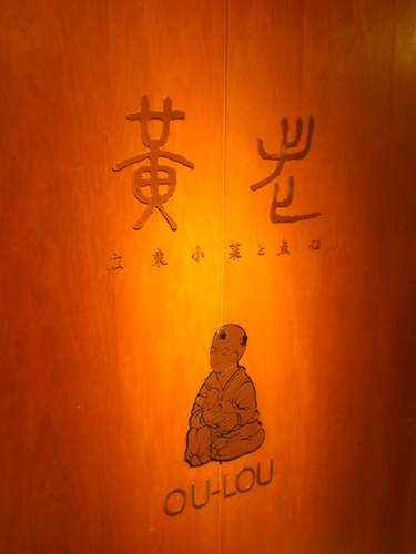 2011 黄老 004.JPG
