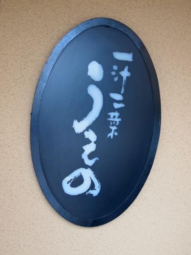 2011 GS会 奈良 034.JPG
