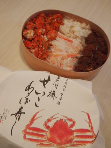 わっぱ寿司 001.JPG