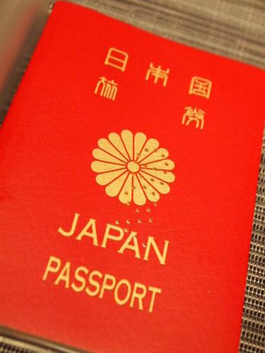 パスポート 012.JPG