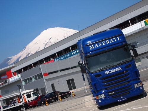 マセラティ フェスティバル 030.JPG